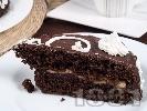 Рецепта Домашна шоколадова торта бананов крем